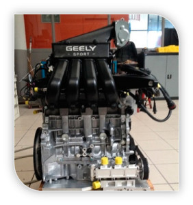 Motor Geely